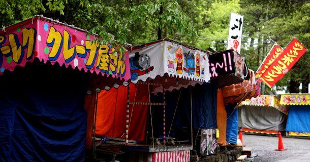 お祭りの話じゃなくて円山で昼から飲んだ話です。
