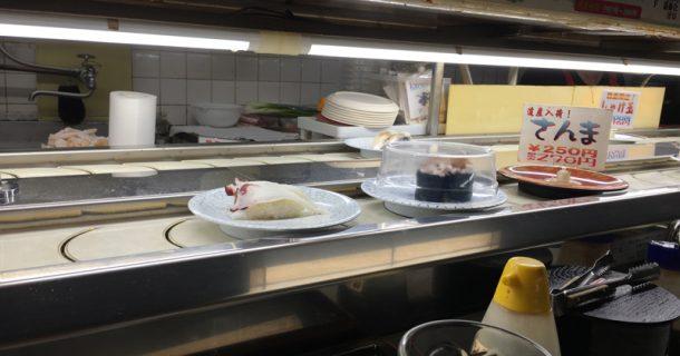 寿司と共に目も回り出したら要注意。