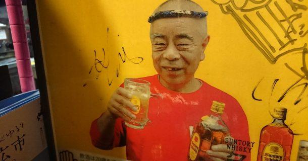 北海道の屋台で1人飲み。